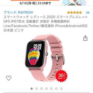 スマートウォッチ 2020 【ピンク】スマートブレスレット (腕時計(デジタル))