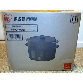 アイリスオーヤマ(アイリスオーヤマ)のアイリスオーヤマ 電気圧力鍋 KPC-MA2 2.2L ブラック(調理機器)