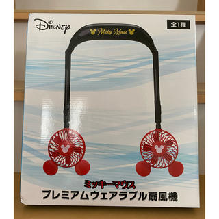 Disney - ミッキー マウス プレミアムウェアラブル扇風機