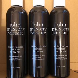 ジョンマスターオーガニック(John Masters Organics)の3本 ジョンマスター オーガニック シャンプー イブニングp 訳あり(シャンプー)