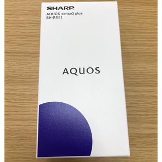 アクオス(AQUOS)のSHARP AQUOS sense3 plus SIMフリー SH-RM11  (スマートフォン本体)