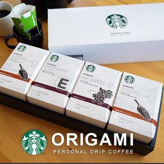 Starbucks Coffee - 『STARBUCKS』ドリップ珈琲20パックセット