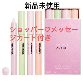 CHANEL - 新品未開封☆シャネル チャンス クレイヨン ドゥ パルファム セット