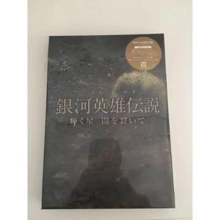 キスマイフットツー(Kis-My-Ft2)の【銀河英雄伝説】DVD(舞台/ミュージカル)