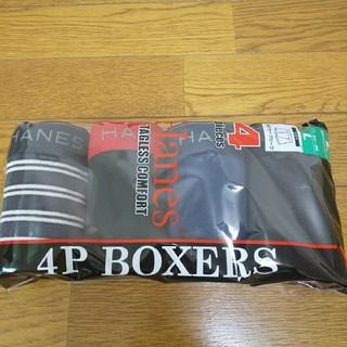 ヘインズ(Hanes)のLサイズ  細ボーダー  ヘインズ ボクサーパンツ4枚組(ボクサーパンツ)