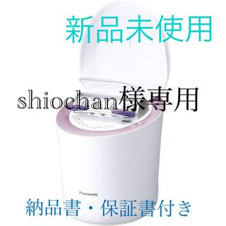 パナソニック(Panasonic)のEH-CSA9A パナソニック スチーマー W温冷エステ(フェイスケア/美顔器)