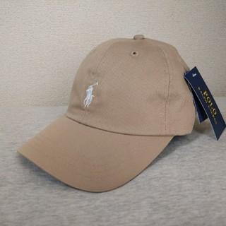 POLO RALPH LAUREN - 新品タグ付き ポロ・ラルフローレン 帽子 ベージュ/ホワイトポニー 高品質