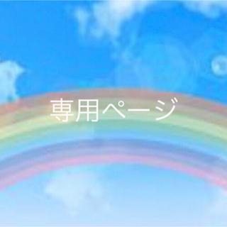 ジャニーズウエスト(ジャニーズWEST)の小瀧望ver.💗ええじゃないかMYBEST CD RainbowDream(ポップス/ロック(邦楽))