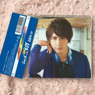 ジャニーズWEST - 藤井流星ver.💙ええじゃないかMYBEST CD Rainbow Dream