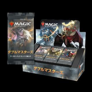 マジック:ザ・ギャザリング - 【値引き交渉可】ダブルマスターズ 2BOX 日本語版
