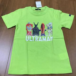 クレードスコープ(kladskap)のクレードスコープ 新品 ウルトラマン 黄緑 110(Tシャツ/カットソー)