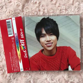 ジャニーズウエスト(ジャニーズWEST)の重岡大毅ver.❤️ええじゃないかMYBEST CD RainbowDream(ポップス/ロック(邦楽))