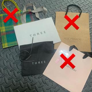 オゥパラディ(AUX PARADIS)のショップ袋 紙袋ショッパー three(ショップ袋)