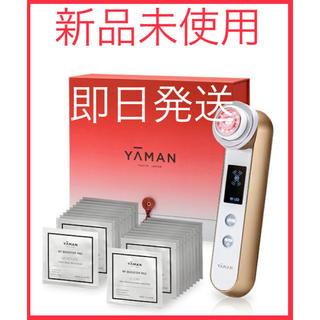 YA-MAN - 【新品未使用】ヤーマン フォトプラス スペシャルコスメ キット HRF10TN
