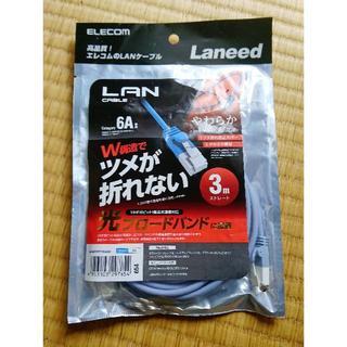 エレコム(ELECOM)のELECOM LANケーブル 3m ブルー LD-GPAT/BU50 (PCパーツ)