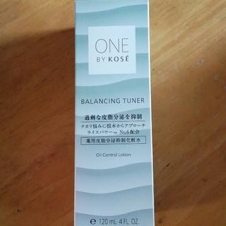 コーセー(KOSE)の新品 ワンバイコーセー バランシングチューナー 化粧水 コーセー(化粧水/ローション)