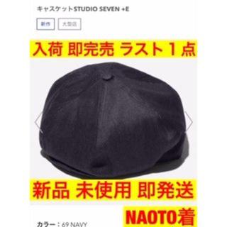 ジーユー(GU)の大型店限定 キャスケット STUDIO SEVEN +E(ハット)