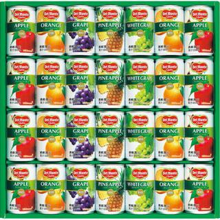 デルモンテ 果汁100%ジュース詰合せ(28本)(KDF-30R)