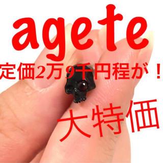 アガット(agete)のアガット スカルピアス 天然石ルビー 未使用品(ピアス(片耳用))