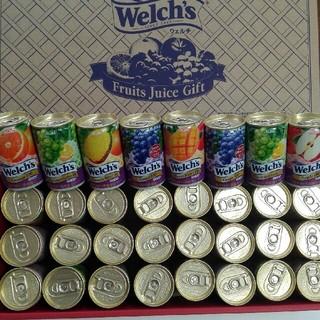 Welch's フルーツジュース ギフト(ソフトドリンク)