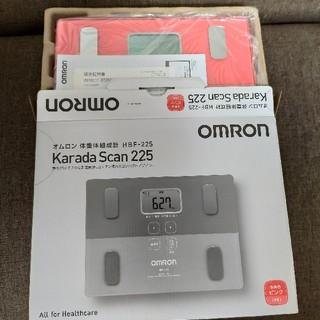 オムロン(OMRON)のオムロン 体重計 カラダスキャン HBF-225 ピンク(体重計/体脂肪計)