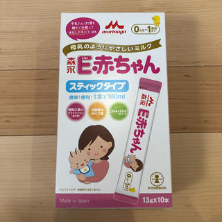 森永 E赤ちゃん スティックタイプ 13gx10本