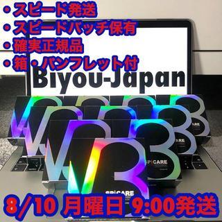 V3ファンデーション 確実正規品 箱・パンフレット付き 8/10 9:00発送①