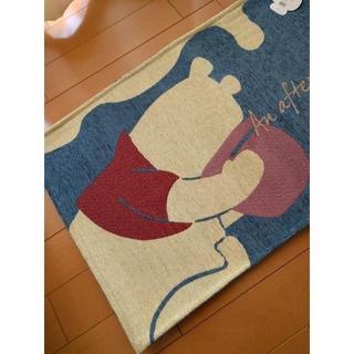 送料無料 くまのプーさん 玄関マット(午後の晴れの日)シェニール織(玄関マット)
