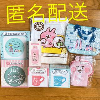 サンリオ - カナヘイの小動物 ピスケ うさぎ 1番くじ グッズ まとめ売り