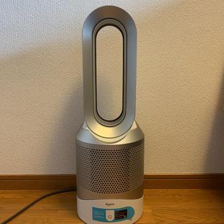 Dyson - dyson ダイソン HOT+COOL HP02 空気清浄機能付きファンヒーター
