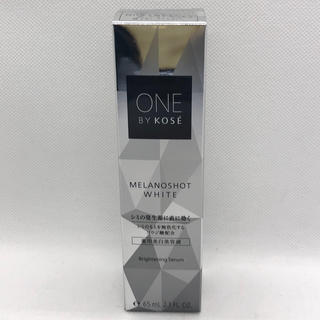 KOSE - ONE BY KOSE ワンバイコーセー メラノショット ホワイト D 65ml