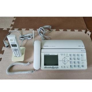 Panasonic - Panasonic おたっくす KX-PW520-W