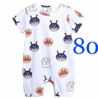 新品 半袖 アンパンマン ロンパース パジャマ 80サイズ
