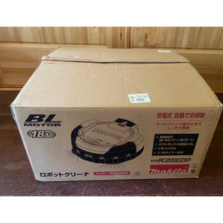 Makita - マキタ(Makita) ロボットクリーナ 18V 本体のみ RC200DZSP