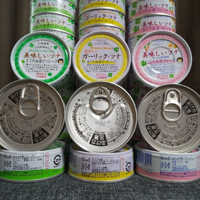 伊藤食品美味しいツナ3種6缶 食品/飲料/酒の加工食品(缶詰/瓶詰)の商品写真