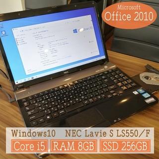 NEC - ノートパソコン NEC Lavie LS550/F 高速SSD 256GB搭載