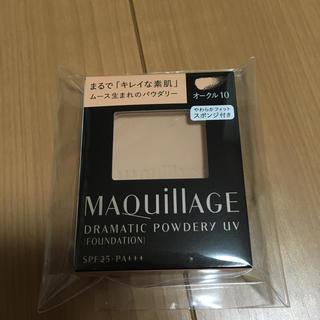 MAQuillAGE - マキアージュ ドラマティックパウダリー UV オークル10 9.3g(レフィル)