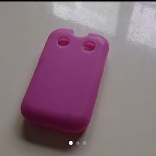 エーユー(au)のmamorino4 携帯カバー(モバイルケース/カバー)