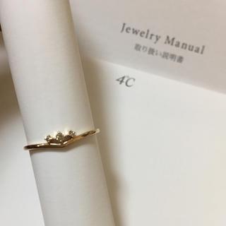 4℃ - 4°C 指輪  ダイヤ