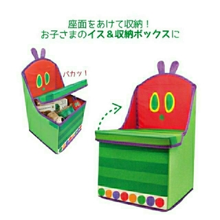 ニホンイクジ(日本育児)のはらぺこあおむし ストレージチェア 椅子 収納 新品(その他)