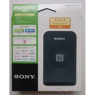ソニー(SONY)のSONY PaSoRi 非接触ICカードリーダー/ライター RC-S380(その他)