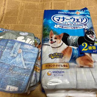 ユニチャーム(Unicharm)の中型犬男の子用マナーウェア(ユニチャーム)&紙オムツ (犬)