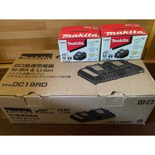 マキタ(Makita)のマキタ 2口充電器DC18RD 18V/14.4V対応 5.0A バッテリー付き(バッテリー/充電器)