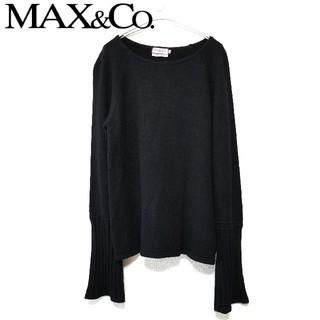 マックスアンドコー(Max & Co.)のMAX&Co 袖リブ ニット 黒 made in ITALY(ニット/セーター)