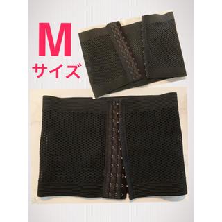 メッシュウエストニッパー ブラック(エクササイズ用品)