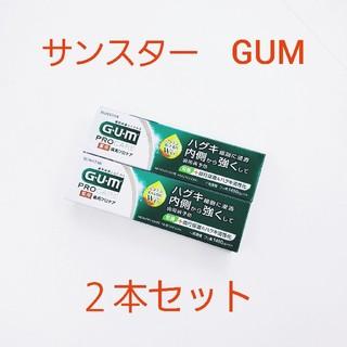 SUNSTAR - SUNSTAR GUM ガム歯周プロケア ペースト 90g 2本セット