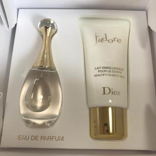 Dior - Dior ♦︎ jadore ジャドール ♦︎ セット ♦︎ ノベルティ