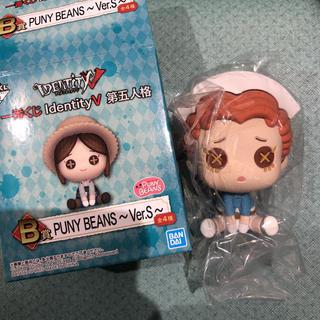 一番くじ ldentity V 第五人格 B賞 punybeans 医師(キャラクターグッズ)