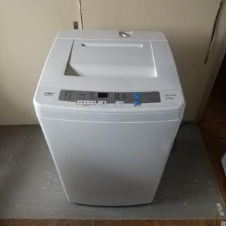 (神奈川、東京配送設置無料)AQUA全自動洗濯機