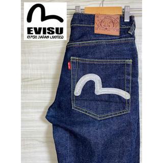 エビス(EVISU)の デニム インディゴ ストレート 濃紺 ボタンフライ 革パッチ(デニム/ジーンズ)
